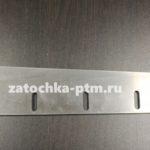 Бумагорезальный нож для среднего реза