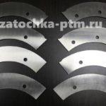 Ножи для резки гофрокартона