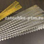 Зубчатые промышленные ножи