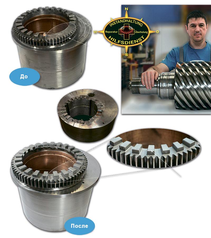 Ремонт металлореущего инструмента